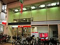 MUFG Bank Morishoji Branch.jpg