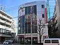 MUFG Bank Nerima-Heiwadai Branch.jpg