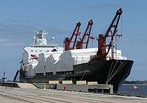MV TSgt John A. Chapman (AK-323) 2005-04-08 renaming.jpg