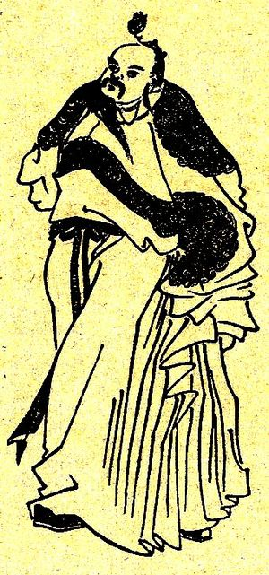 Ma Su - A Qing dynasty illustration of Ma Su