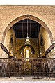 Madrasa of Al Nassir Mohammed Ibn Qalawun 02.jpg