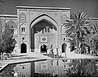 Madrasah of Khan in 1970s - Shiraz.jpg