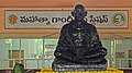 Mahatma Gandhi's statue.JPG