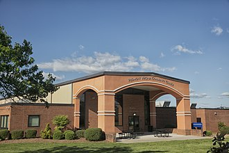 Piedmont Virginia Community College - North entrance of the Main Building on campus