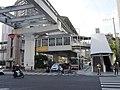 Makishi Station 20191111b.jpg