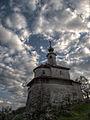 Malo Grad Kramnik (15323211882).jpg