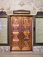 Manchester Unity Building lift door.jpg