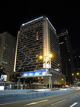 Mandarin Oriental Hong Kong night view 2012.jpg