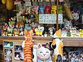Maneki neko at a figurine storefront by SolGrundy in Kyoto.jpg