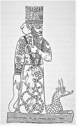 The god Marduk and his dragon Mušḫuššu, from a...