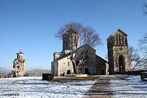 Martvili - The Martvili Monastery.