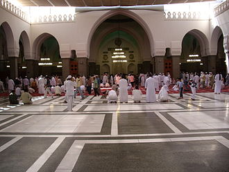 Muhammad in Islam - The inside view of Quba Mosque