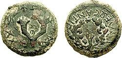 Mattathias Antigonos