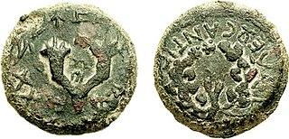 Hasmonean coinage