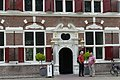 Mauritshuis Willemstad P1160170.jpg