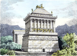 Mausoleum at Halicarnassus by Ferdinand Knab (1886) cropped.png