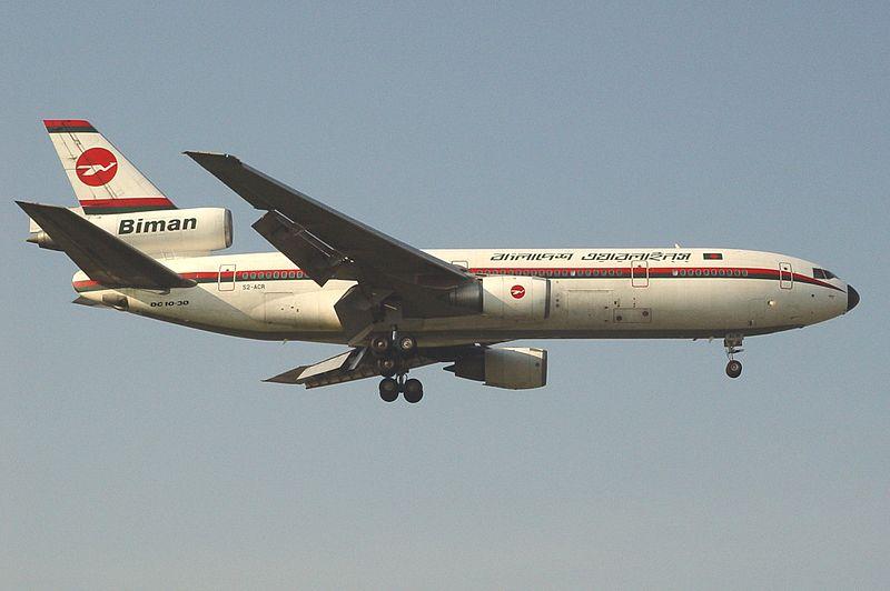 File:McDonnell Douglas DC-10-30, Biman Bangladesh AN0399335.jpg