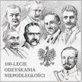 Medal 100-lecia Odzyskania Niepodległości - awers.png
