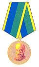 Medal Petra Lesgafta.jpg