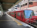 Meitetsu 5404 at Meitetsu Gifu Station.jpg