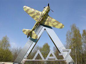 Lavochkin La-7 - La-7 at Khimki