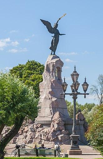 Russalka Memorial - Russalka Memorial.