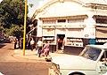 Mercado Central de Santa Fe 02.jpg