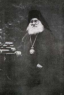 Methodius of Stara Zagora.JPG