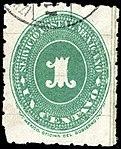 Mexico 1887 1c perf 6 Sc201 used.jpg