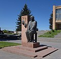 Mher Mkrtchyan monument 15-05-2019.jpg