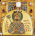 Michael VII Doukas on the Holy Crown.jpg