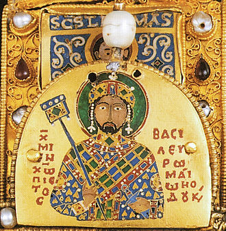 Michael VII Doukas - Depiction of Michael VII Doukas on the back of the Holy Crown of Hungary.