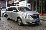 Min AH0D15 at Fuzhou Hub of Tour Dispatch (20190511165631).jpg