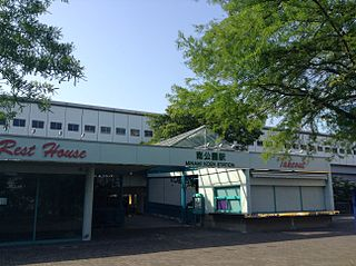 Minami Kōen Station Railway station in Kobe, Hyogo prefecture, Japan