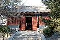 Minzhong ge at Fa yuan temple.JPG
