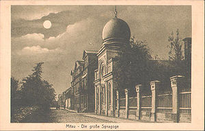 Jelgava massacres - Main synagogue in Jelgava (older photograph from a post card)