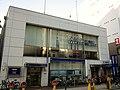 Mizuho Bank Mizonokuchi Branch.jpg