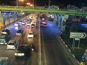Modares Expressway - Image: Modares Mirdamad