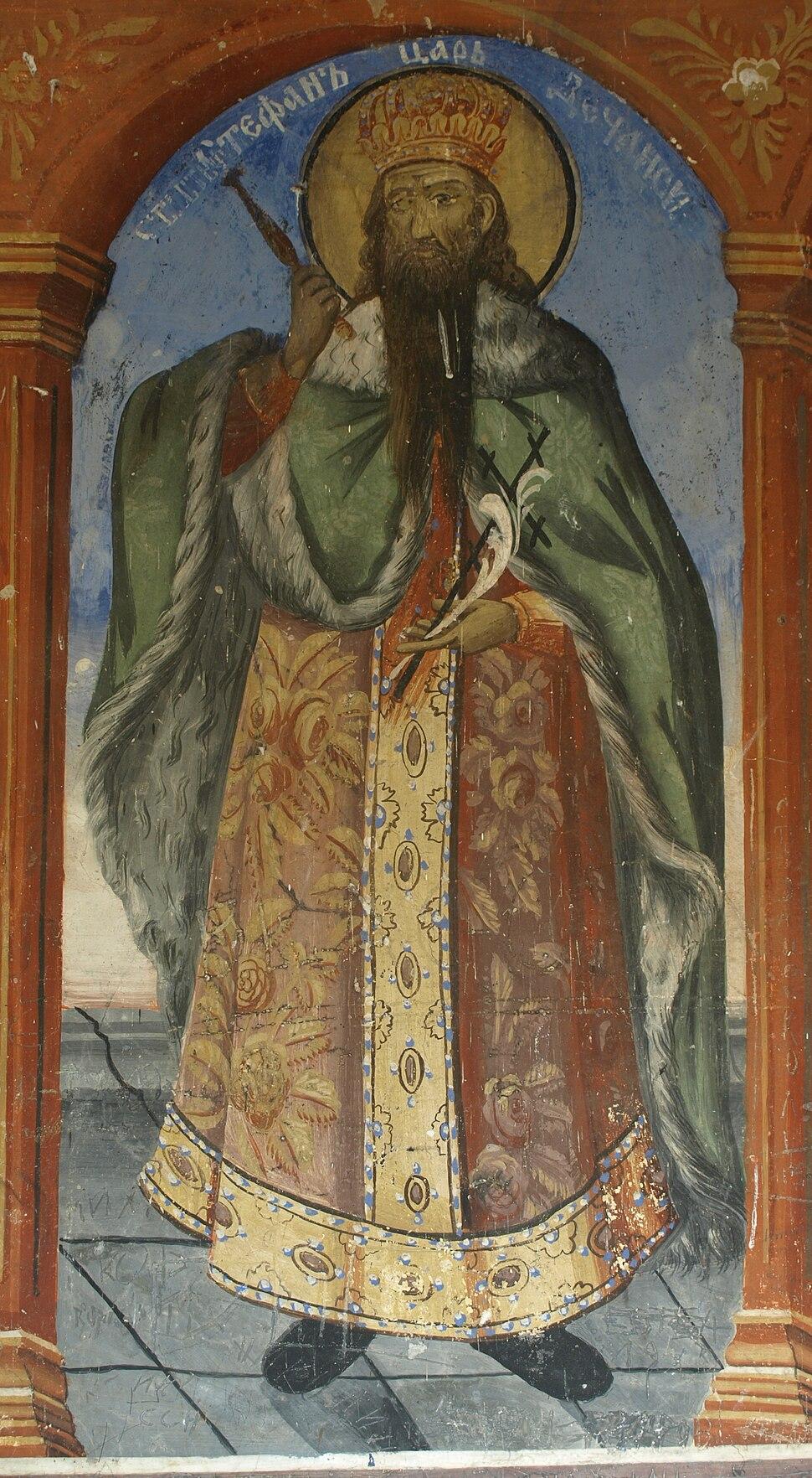 Monastery Sveti Jovan Bigorski Stefan Decanski