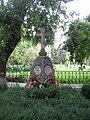 Mormântul Domnitorului Al. I. Cuza1.jpg