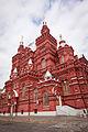 Moscow (8356893882).jpg
