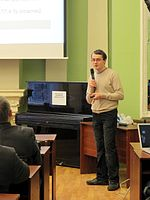 Moscow Wiki-Conference 2012 (2012-11-10) - 34.JPG
