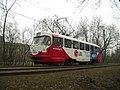 Moscow tram Tatra T3SU 3769 (32628124581).jpg