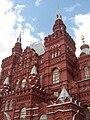Moskau PD 2010 049.JPG