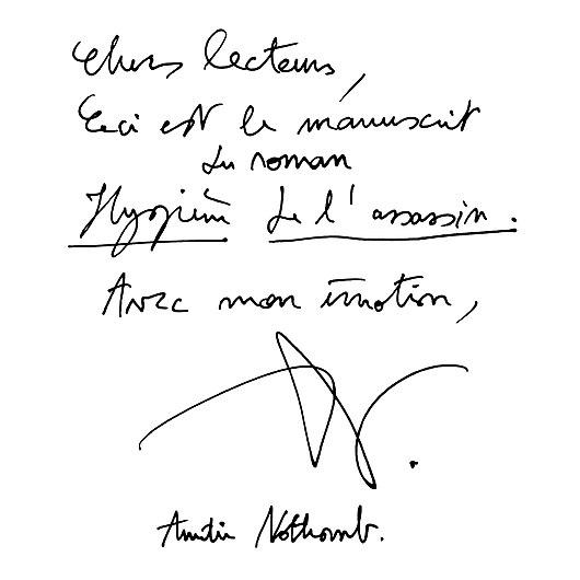 Mot d'Amélie Nothomb.jpg