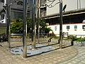Moto-Ikebukuro Historic Park.JPG