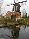 moulin pays-bas