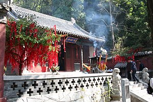 Zengfu Temple At Mount Tai