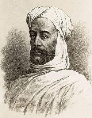 Muhammad Ahmad - Artistic representation of Muhammad Ahmad