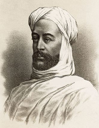 Mahdi - Muhammad Ahmad, a Sudanese Sufi sheikh, created a state, the Mahdiyah, on the basis of his claim to be the Mahdi.